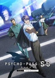 PSYCHO-PASS Sinners of the System: Case.2 - First Guardian